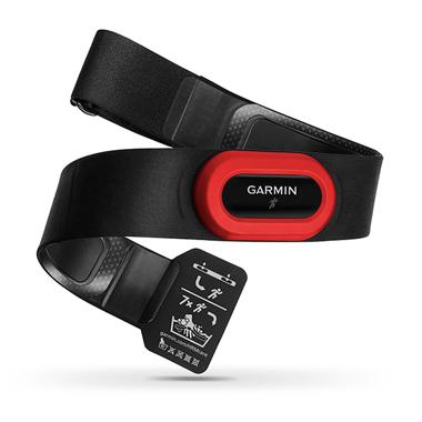 GARMIN HRM-Run Brustgurt